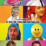 DdoOLeR 2007-2014, 8 anos celebrando o Dia da toalha na Galiza
